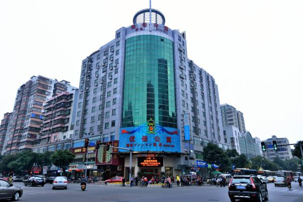 Hotel Pictures: You Jia Apartment, Huadu