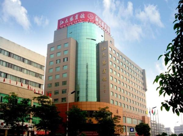 Hotel Pictures: Red Sun Hotel, Wenzhou