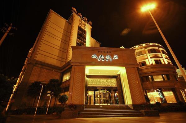 Hotel Pictures: Xichang Minshan Hotel, Xichang