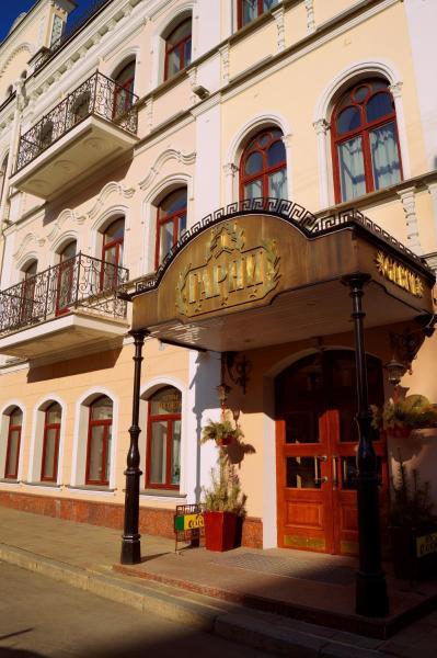Hotel Pictures: Garni Hotel, Minsk