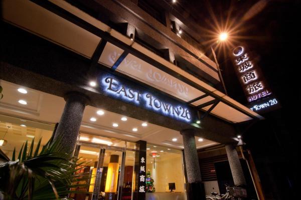 Foto Hotel: East Town 26 Hotel, Hualien City