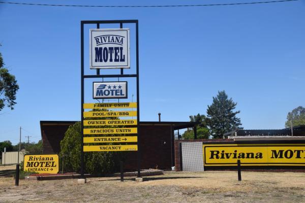 Фотографии отеля: Riviana Motel, Deniliquin