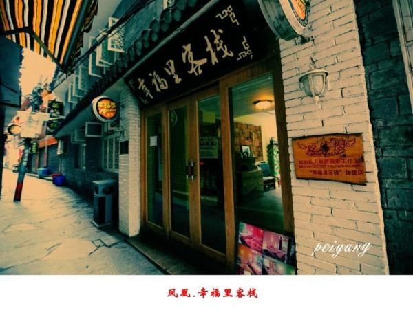 Hotel Pictures: Fenghuang Happy Hotel, Fenghuang