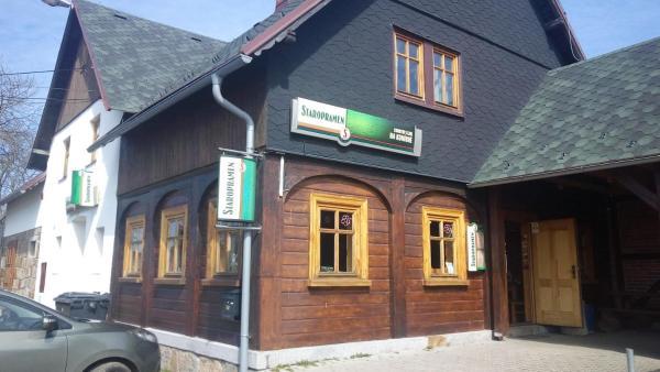 Hotel Pictures: , Šluknov