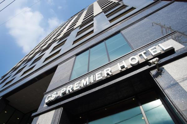Zdjęcia hotelu: CS Premier Hotel, Anyang