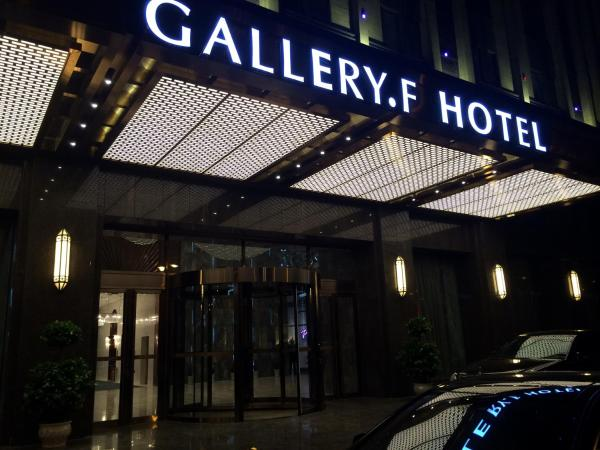 Hotel Pictures: Gallery F Hotel, Wuhan