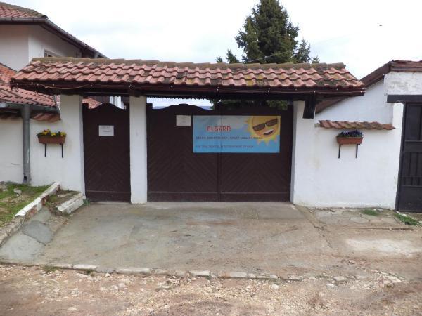 Fotos de l'hotel: Elbarr Guest House, Rogachevo