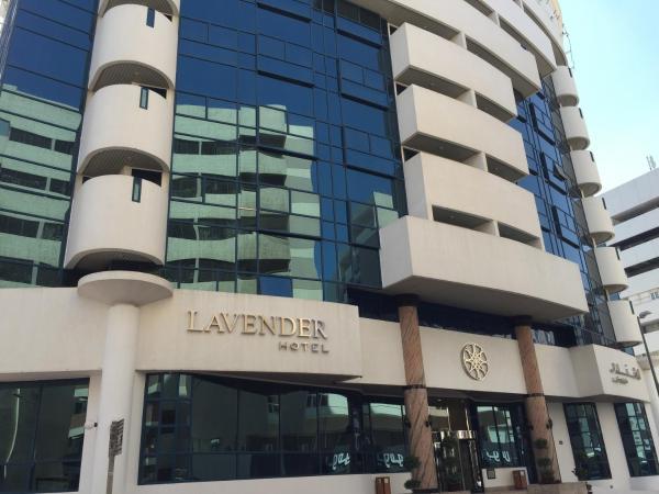 Fotos del hotel: Lavender Hotel, Dubai