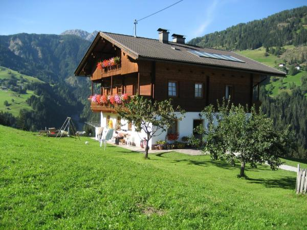 酒店图片: Guggenbergerhof, Maria Luggau