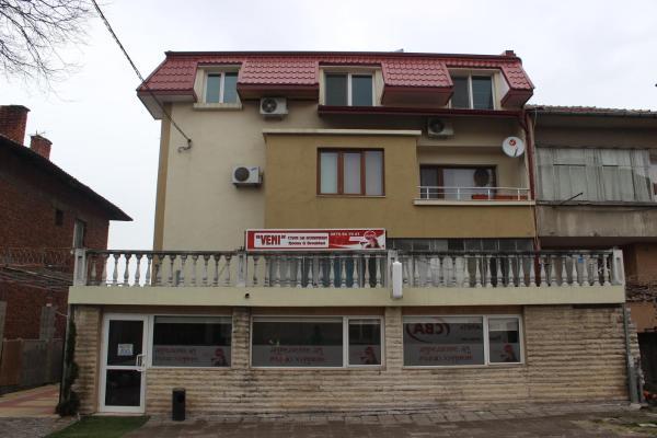 ホテル写真: Guest House Veni, ブラゴエヴグラト