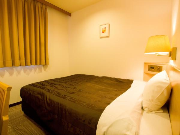 Room with Small Double Bed and Private Bathroom - Non-Smoking