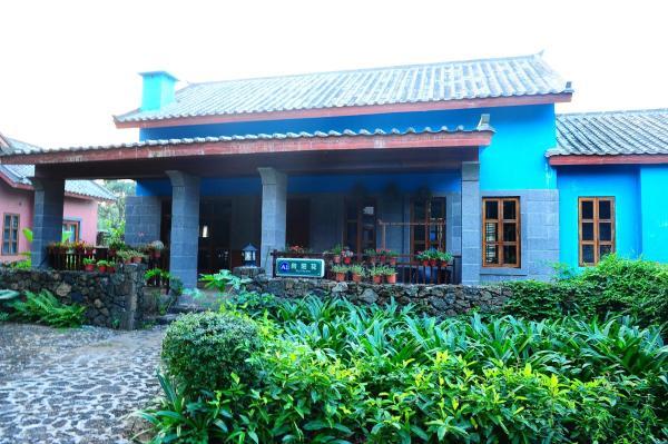 Hotel Pictures: Haikou Happy Farm, Haikou