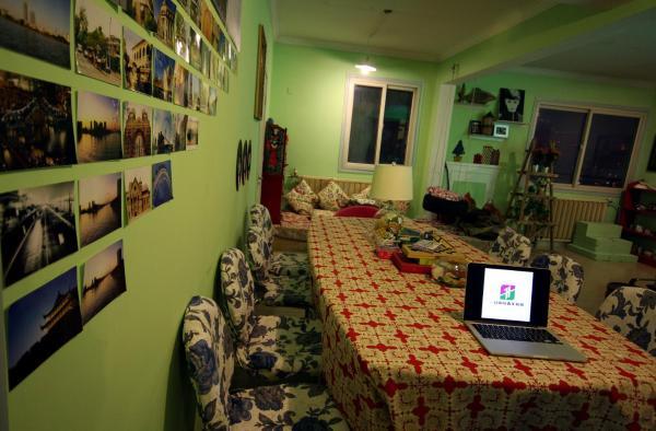 Hotel Pictures: Tianjin Yiduan Young Hostel, Tianjin