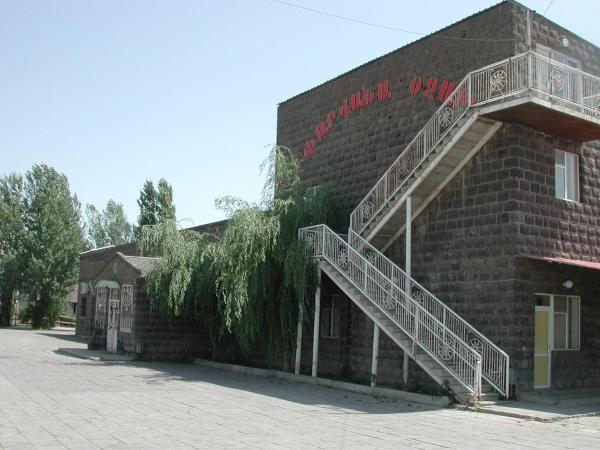 ホテル写真: Parvana Odjax, Gyumri