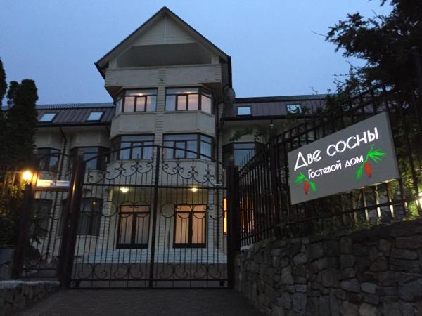 Фотографии отеля: Dve Sosny Guest House, Сочи