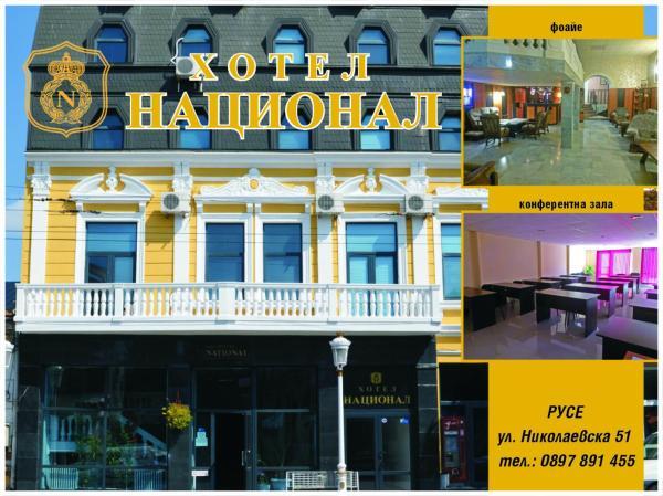 Hotelbilleder: National Hotel, Ruse