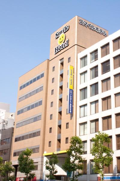 ホテル写真: Smile Hotel Tokyo Nihonbashi, 東京