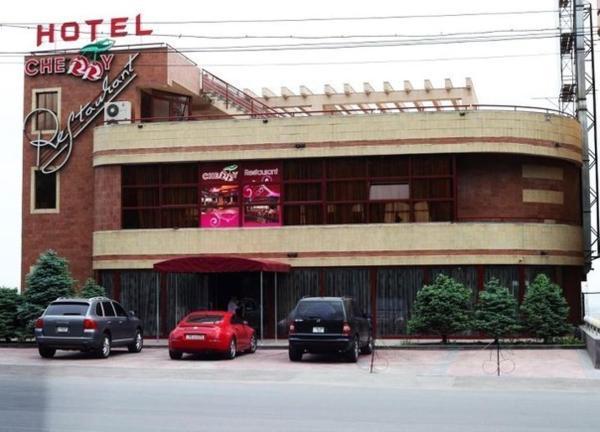 Foto Hotel: Cherry Hotel, Yerevan