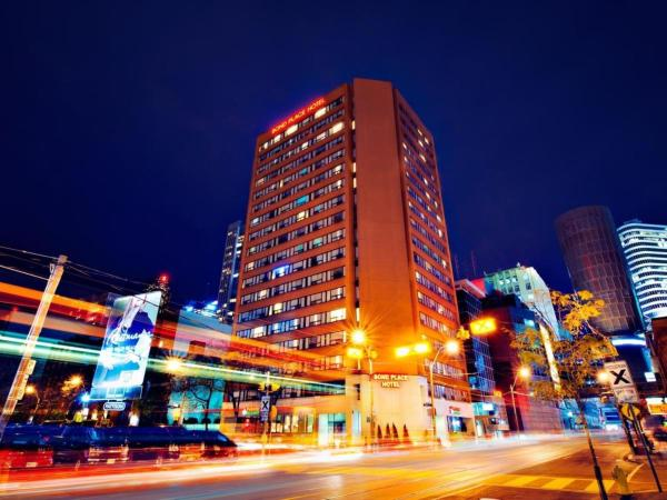 Hotel Pictures: Bond Place Hotel, Toronto