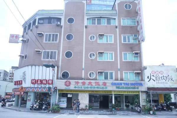 ホテル写真: Chantai Hotel, 花蓮市