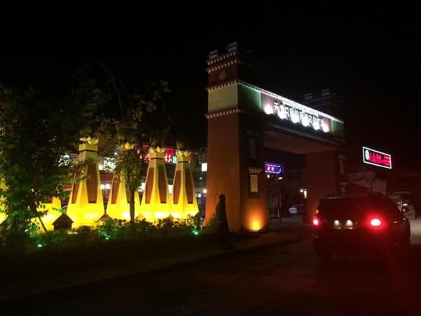 Hotel Pictures: Tongfu Inn Jiuzhaigou, Jiuzhaigou