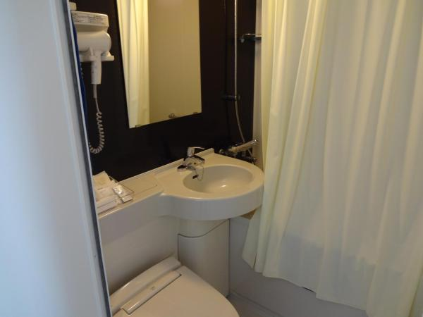 Economy Twin Room with Sea View