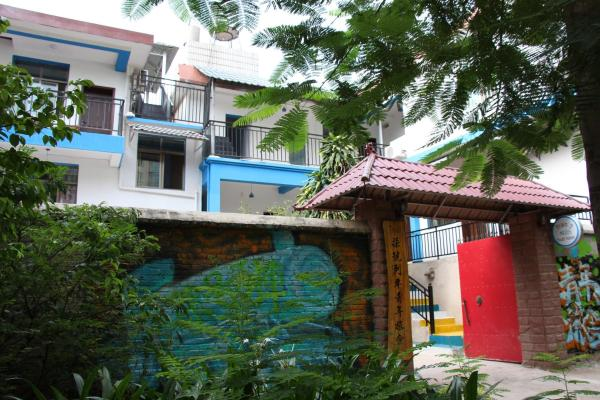Hotel Pictures: Train Seven Youth Hostel, Jinghong