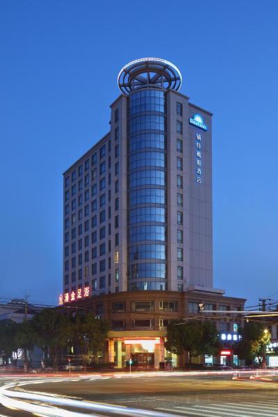 Hotel Pictures: Days Inn Frontier Cixi, Cixi