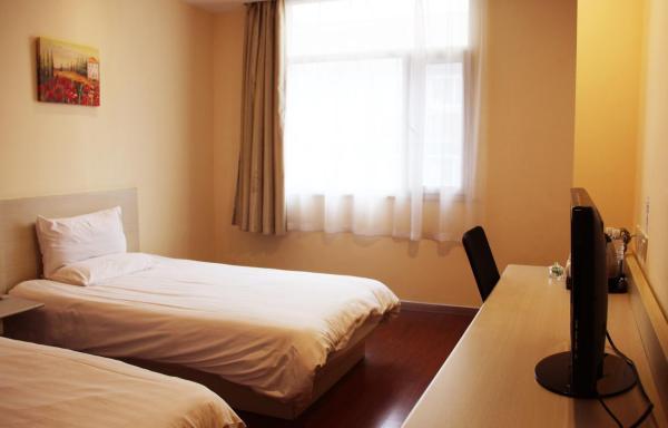 Hotel Pictures: Hanting Express Beijing Changping Tech Park, Changping