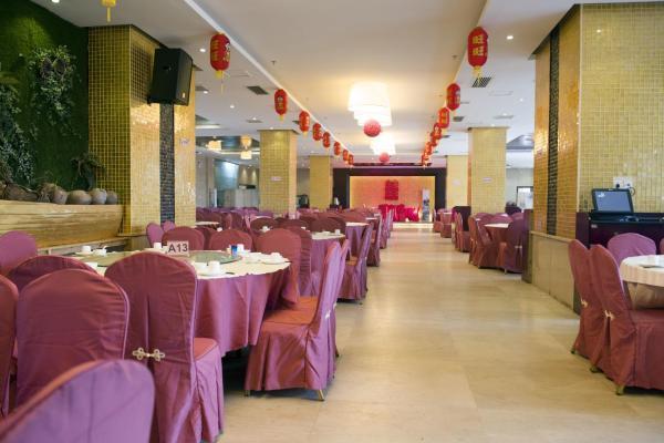 Hotel Pictures: Wenchang Hai An Jin Cheng Hotel, Wenchang