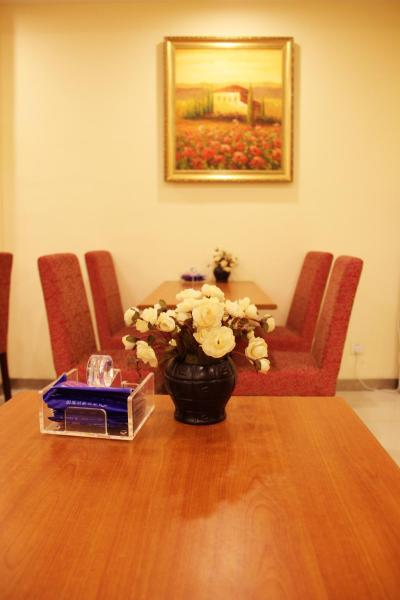 Hotel Pictures: , Rushan