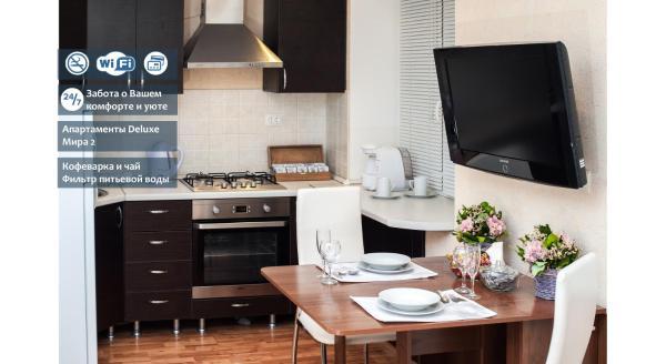 Fotos do Hotel: Deluxe Apartment Mira 2, Volgograd