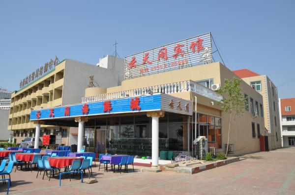 Hotel Pictures: Gold Coast Yuntiange Hotel, Changli