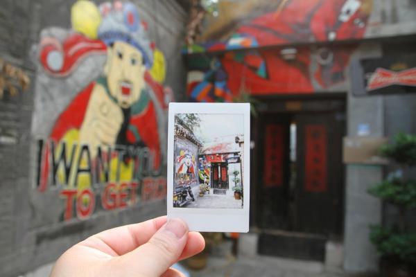 Hotelbilder: Jinan Chengbei International Youth Hostel, Jinan