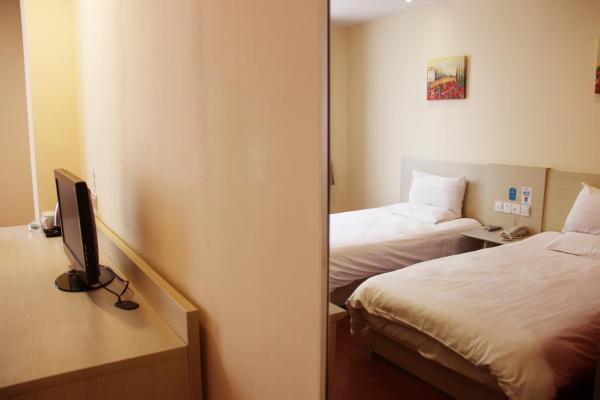 Hotel Pictures: Hanting Express Shanghai Songjiang Ronghai, Songjiang