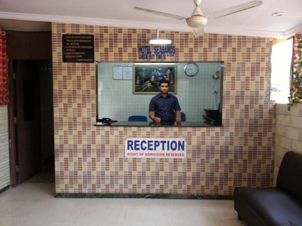 Fotos de l'hotel: Hotel Sea Sands, Bombai