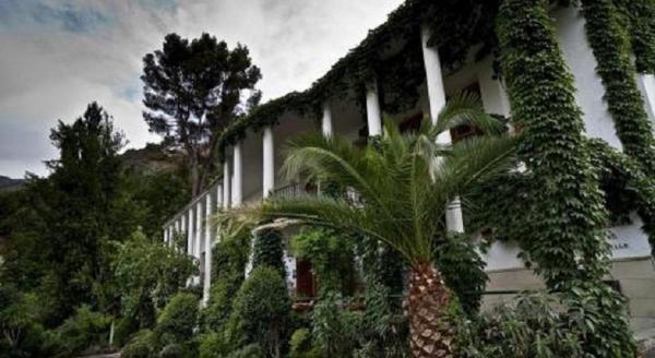 Hotel Pictures: , Cazorla