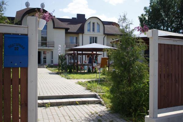 Hotel Pictures: ECO-Usadba OS, Ratomka
