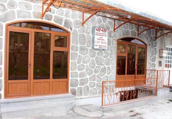 Hotellbilder: NarVar Hotel, Goris