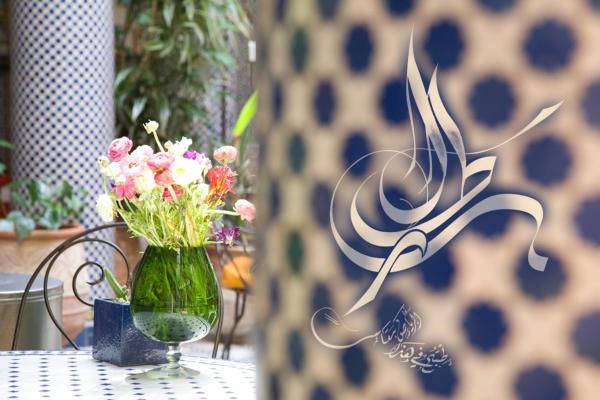 Фотографии отеля: Riad Al Bartal, Фес
