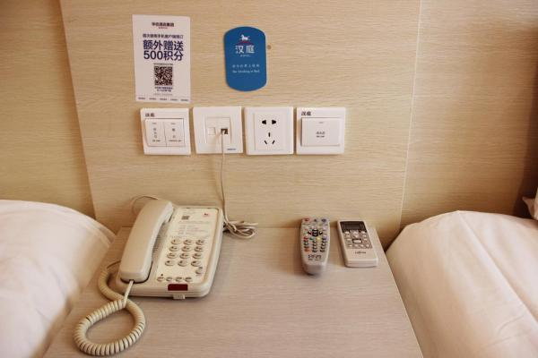 Mainland Chinese Citizens - Special Offer Room