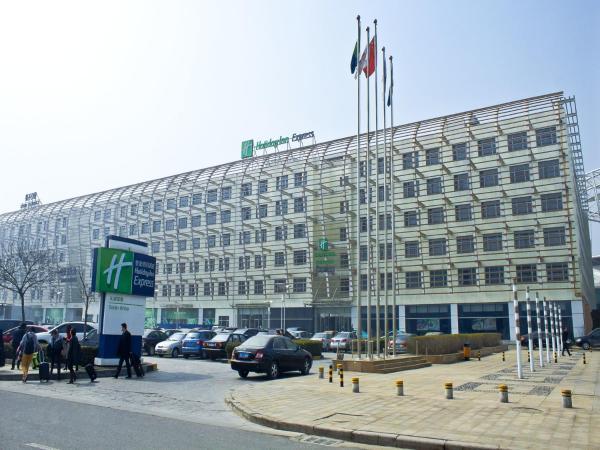 Hotel Pictures: Holiday Inn Express Tianjin Binhai, Binhai