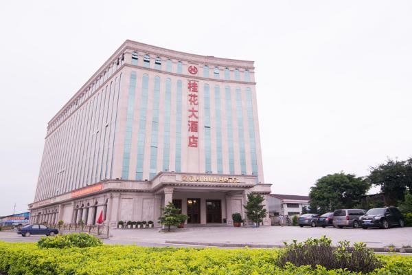 Hotel Pictures: Gui Hua Hotel, Zhongshan