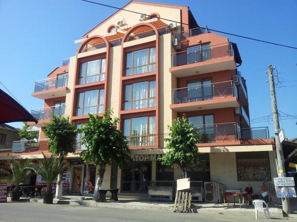 Photos de l'hôtel: Apart Hotel Primavera 2, Primorsko