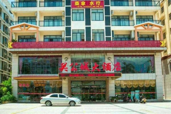 Hotel Pictures: Guangongcheng Hotel, Qionghai