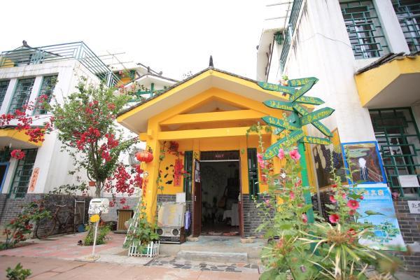 Hotel Pictures: Dengba Hostel (Xichang Qionghai), Xichang
