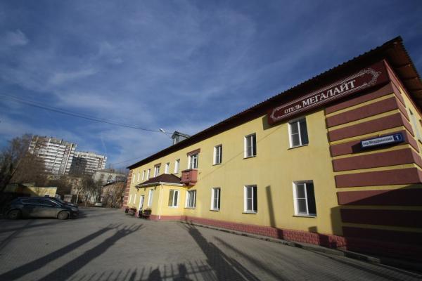 Zdjęcia hotelu: Mega Light Hotel, Jekaterynburg