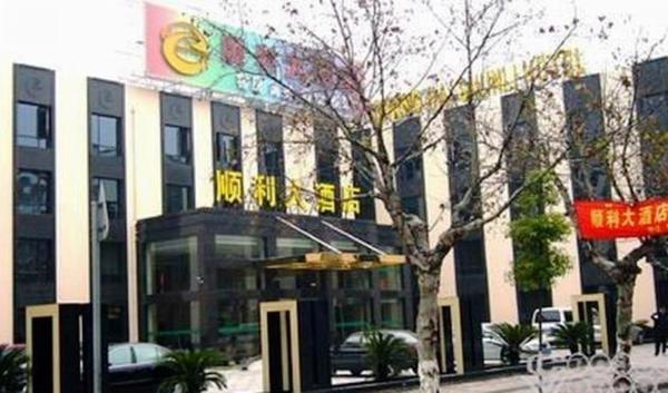 Hotel Pictures: Shanghai Shunli Hotel, Chongming