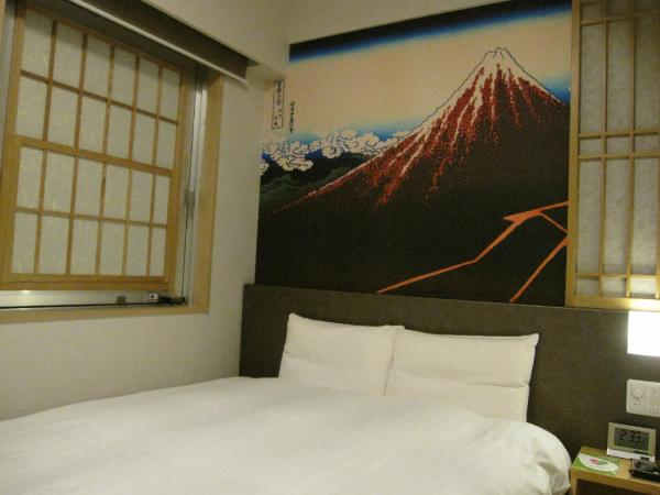 Moderate Japanese Double Room - Non-Smoking
