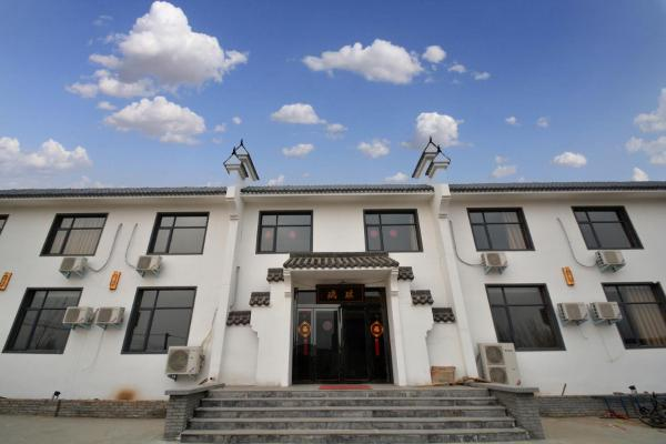 Hotel Pictures: Deng Feng Pu Rui Hotel, Dengfeng